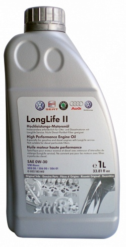 Моторное масло VAG Longlife II SAE 0W-30 1л