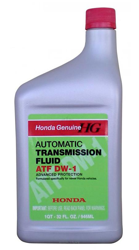 Трансмиссионное масло Honda ATF DW-1 (08200-9008) 0.946л