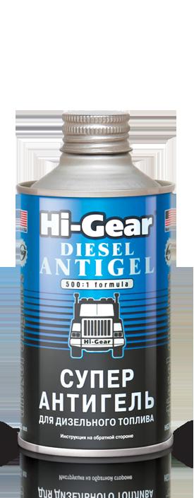 Hi-Gear Суперантигель для дизтоплива (HG3426)