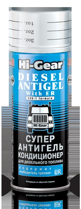 Hi-Gear Суперантигель-кондиционер для дизтоплива с ER (HG3423)