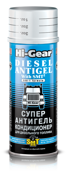 Hi-Gear Суперантигель-кондиционер для дизтоплива с SMT² (HG3421)
