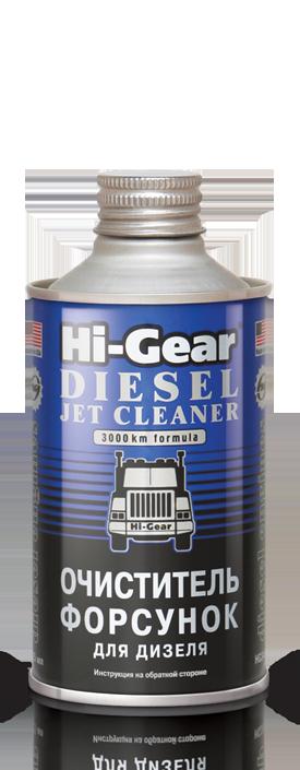 Hi-Gear Очиститель форсунок для дизеля (HG3416)