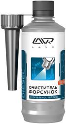 Lavr Очиститель форсунок (Ln2110)