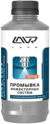 Lavr Промывка инжекторных систем  (Ln2001)