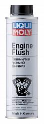Пятиминутная промывка двигателя Liqui Moly Engine Flush  300 мл