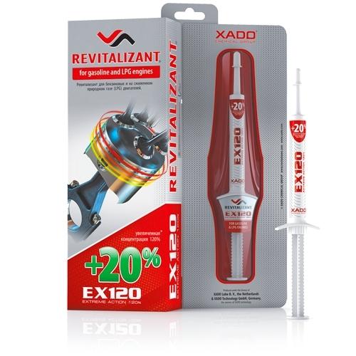 Ревитализант Xado Revitalizant EX120 для бензиновых двигателей 8мл