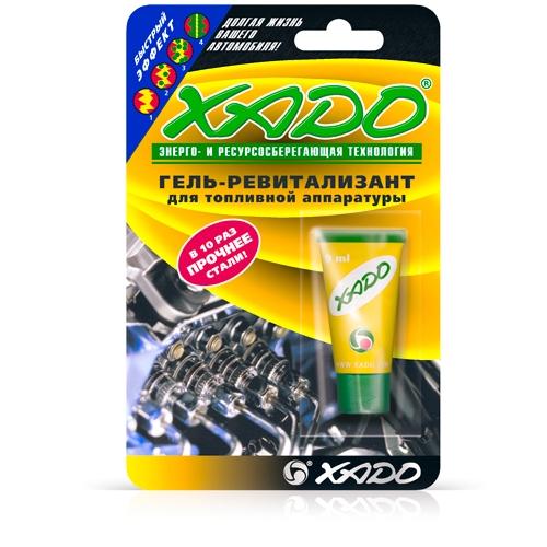 Xado Гель-Ревитализант для топливной аппаратуры