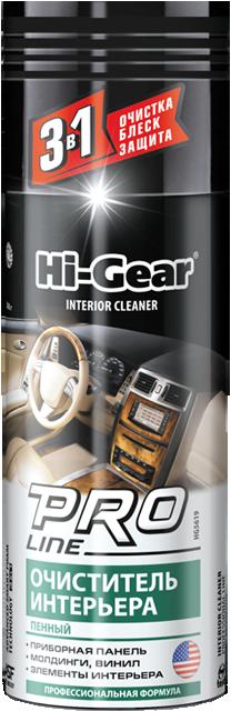 Hi-Gear PRO-Line Очиститель Интерьера