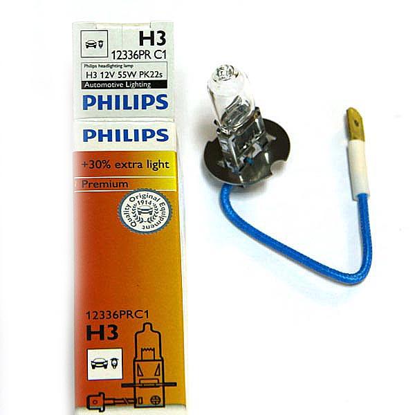 Лампа галогенная Philips H3 Premium 1 шт