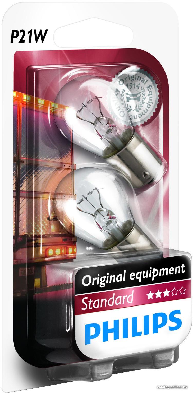 Лампа галогенная Philips P21W Standart 2 шт (24V)