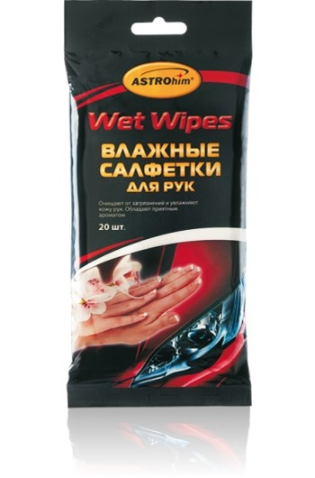 Astrohim влажные салфетки для рук (20 шт)