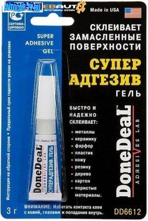 DONE DEAL Холодная сварка Суперадгезив (гель) 3гр