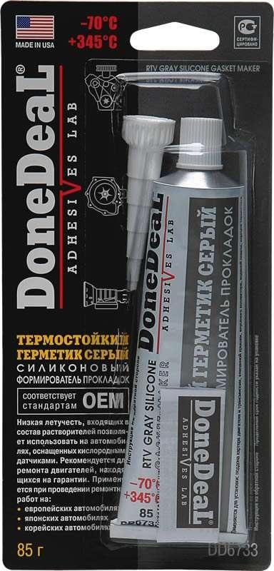 DONE DEAL Герметик термостойкий силиконовый формирователь прокладок серый 85гр