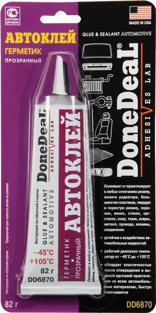 DONE DEAL Клей прозрачный силиконовый 82 гр