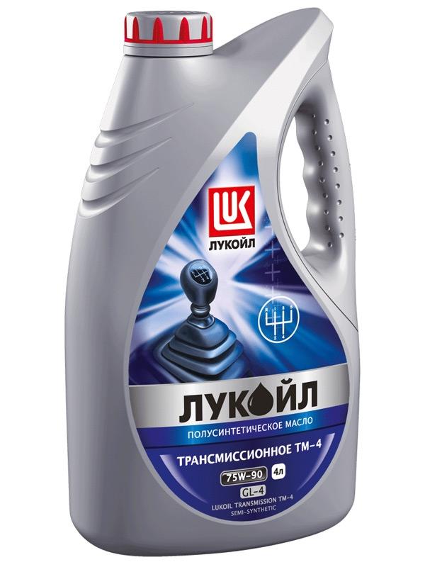 Трансмиссионное масло ЛУКОЙЛ ТМ-4 75W-90 GL-4 4л