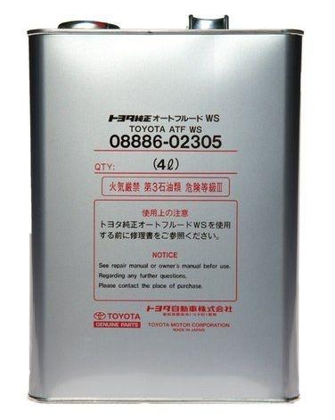 Toyota ATF WS (08886-02305) 4л
