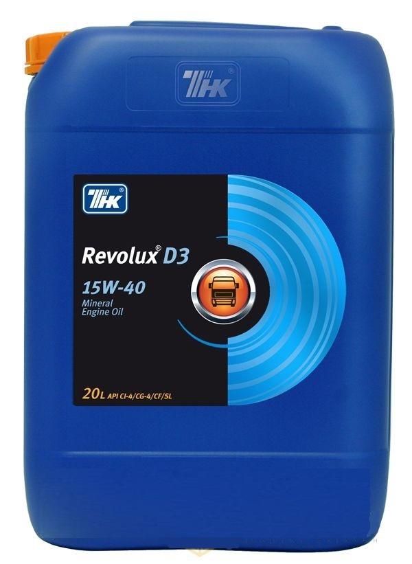 Моторное масло Revolux D3 15W-40 20л
