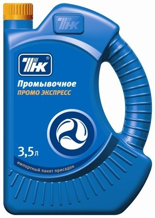 Промывочное масло ТНК ПРОМО ЭКСПРЕСС 3.5 л