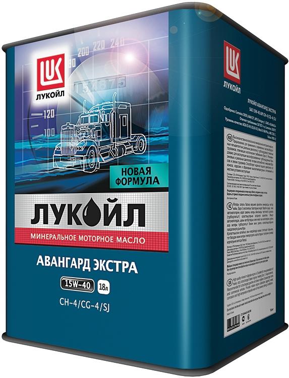 Моторное масло Лукойл Авангард Экстра 15W-40 18л
