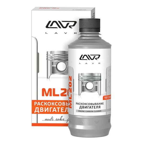 Присадка в цилиндр Lavr ML202 Раскоксовывание двигателя 330мл (Ln2504)