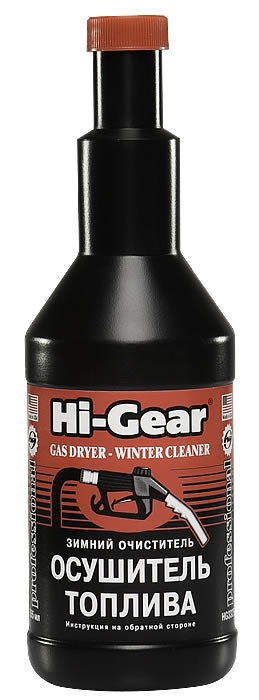 Присадка в топливо Hi-Gear Gas Dryer - Winter Cleaner 355 мл (HG3325)