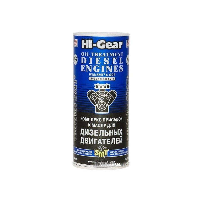 Присадка в масло Hi-Gear Oil Treatment Diesel Engines SMT2/OCP 444 мл (HG2253)