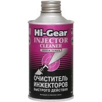 Присадка в топливо Hi-Gear Injector Cleaner 325 мл (HG3216)