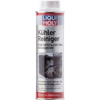 Присадка в радиатор Liqui Moly Kuhler reiniger 300 мл