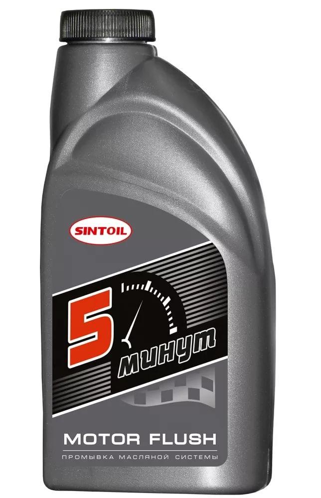 Промывочное масло Sintoil 5-МИНУТ 0.5л