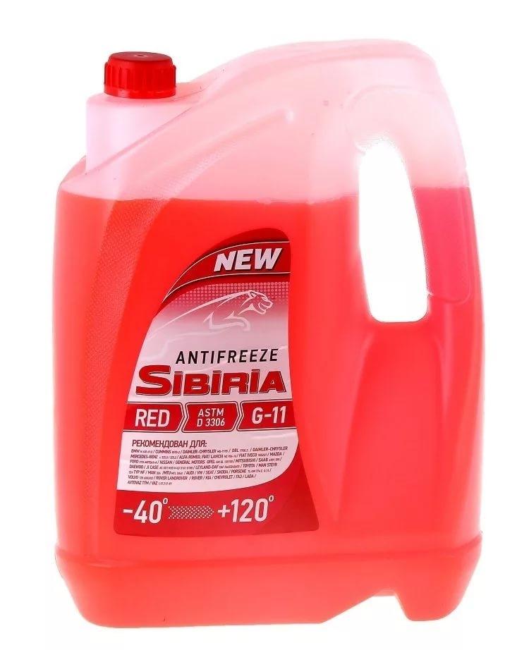 Антифриз Sibiria Red G11 красный 5 кг