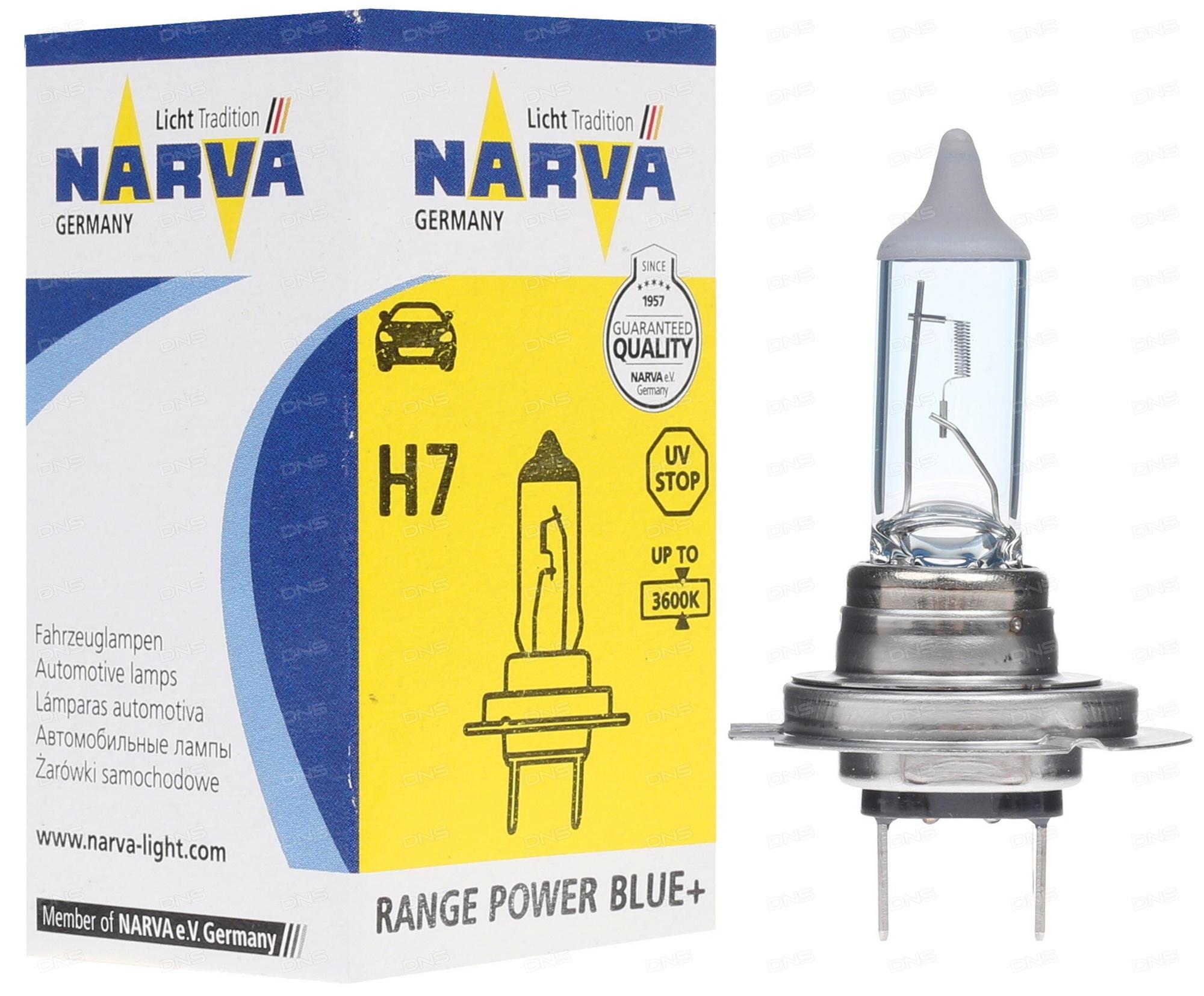 Лампа галогенная Narva H7 Range Power Blue+ 1 шт
