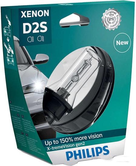 Лампа ксеноновая Philips D2S Xenon X-tremeVision gen2 1шт (блистер)