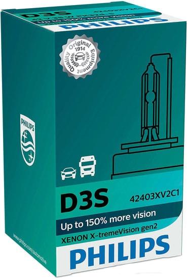 Лампа ксеноновая Philips D3S Xenon X-tremeVision gen2 1шт