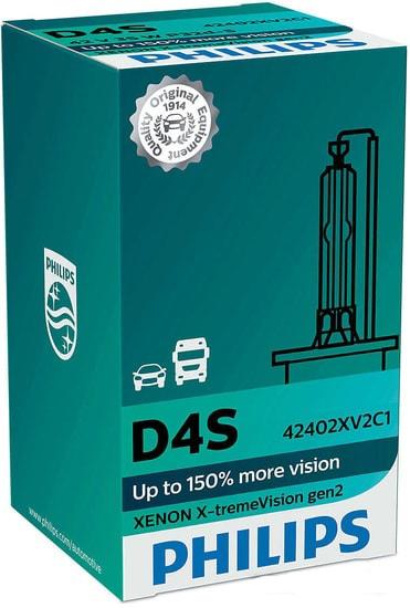 Лампа ксеноновая Philips D4S Xenon X-tremeVision gen2 1шт