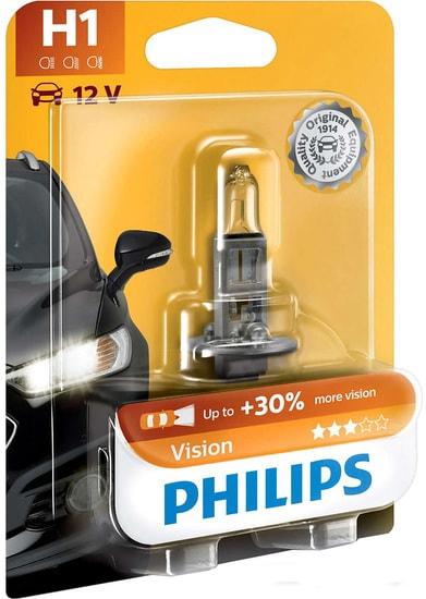 Лампа галогенная Philips H1 Vision 1 шт