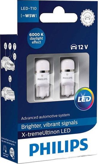 Лампа светодиодная Philips T10 X-tremeUltinon LED 6000K 2шт