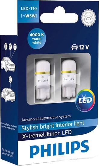 Лампа светодиодная Philips T10 X-tremeUltinon LED 4000K 2шт