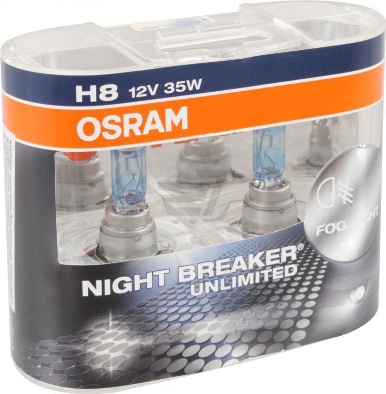 Лампа галогенная Osram Night Breaker Unlimited H8 2шт
