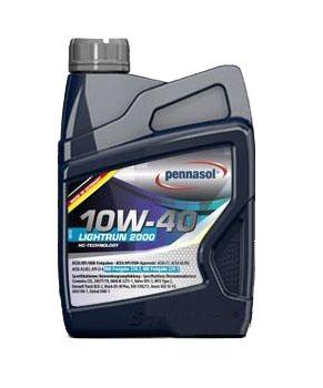 Моторное масло Pennasol Lightrun 2000 10W-40 1л