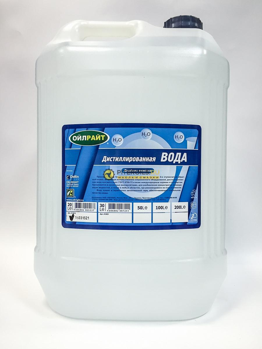 Вода дистиллированная 20л