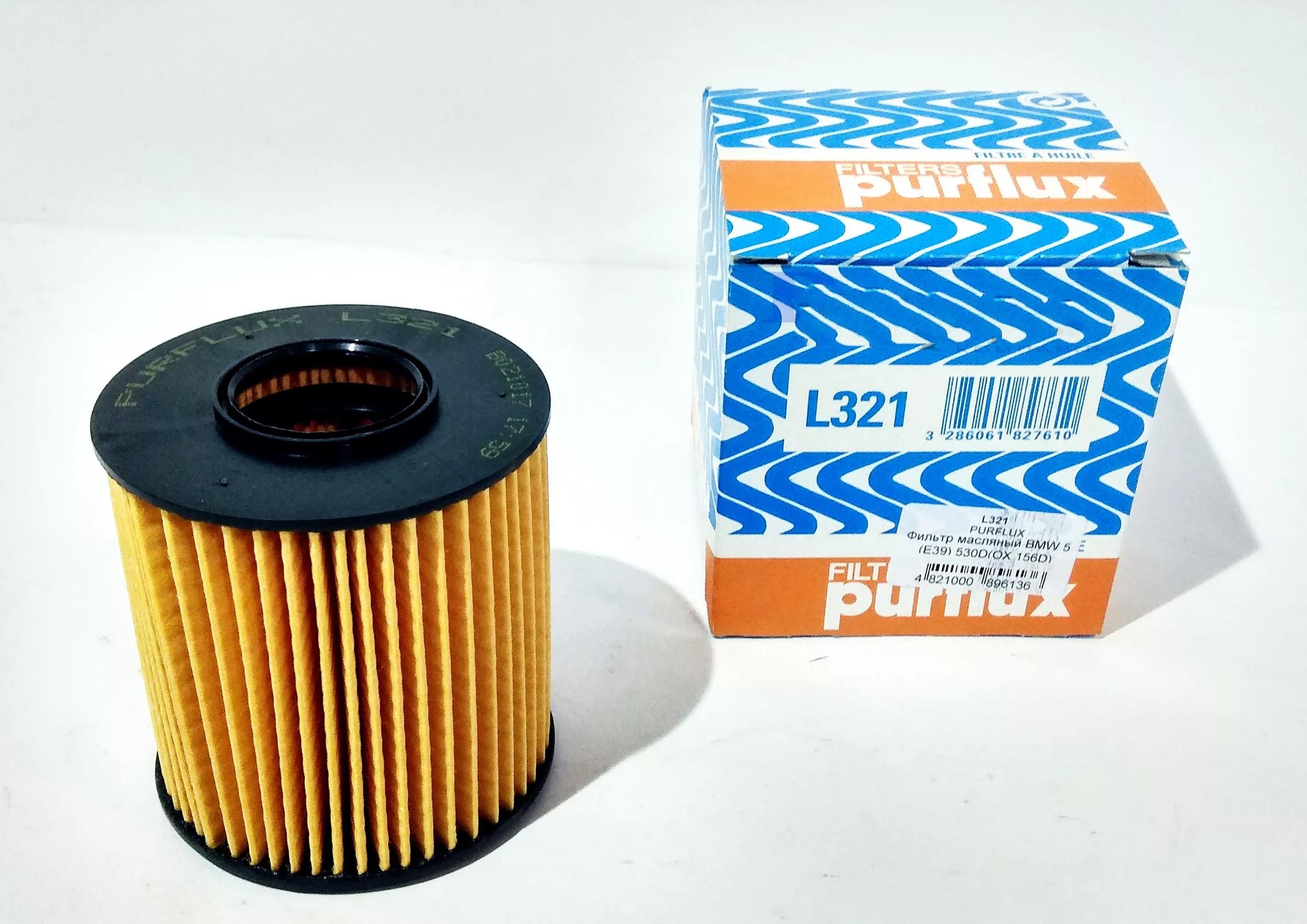 L321 фильтр масляный Purflux