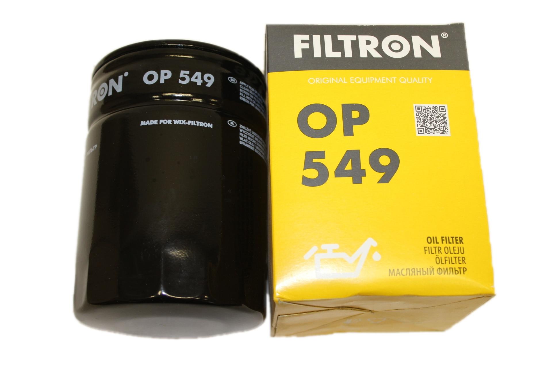 OP549 фильтр масляный Filtron