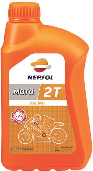 Моторное масло Repsol Moto Racing 2T 1л