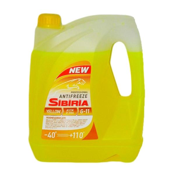 Антифриз Sibiria yellow G11 желтый 5кг