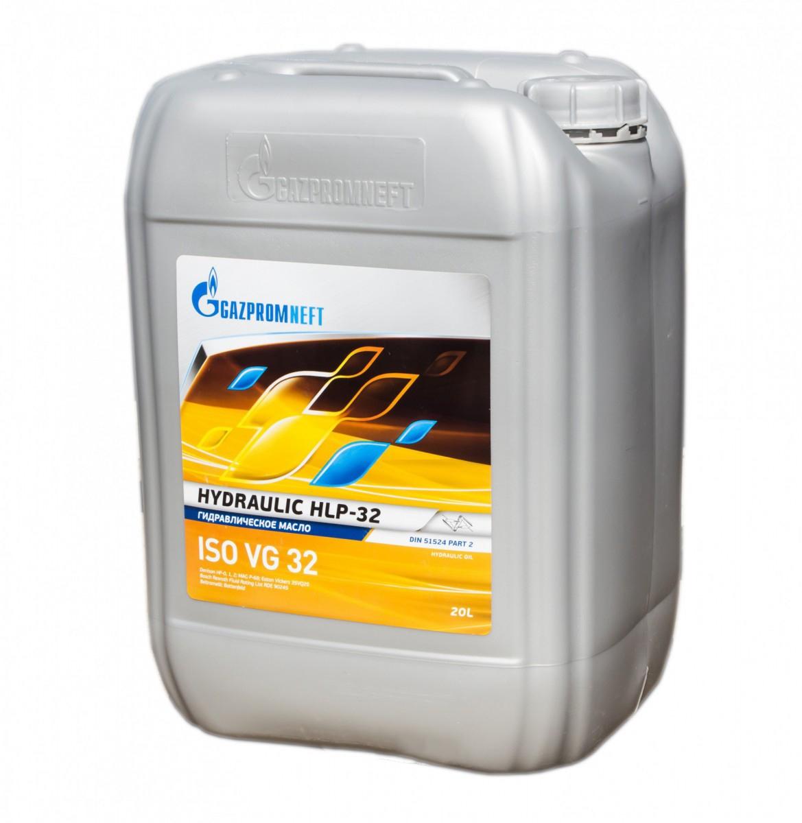 Масло гидравлическое Gazpromnef Hydraulic HLP 32 20л