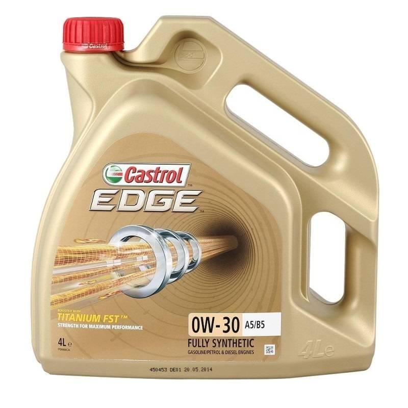 Моторное масло Castrol Edge 0W-30 A5/B5 4л