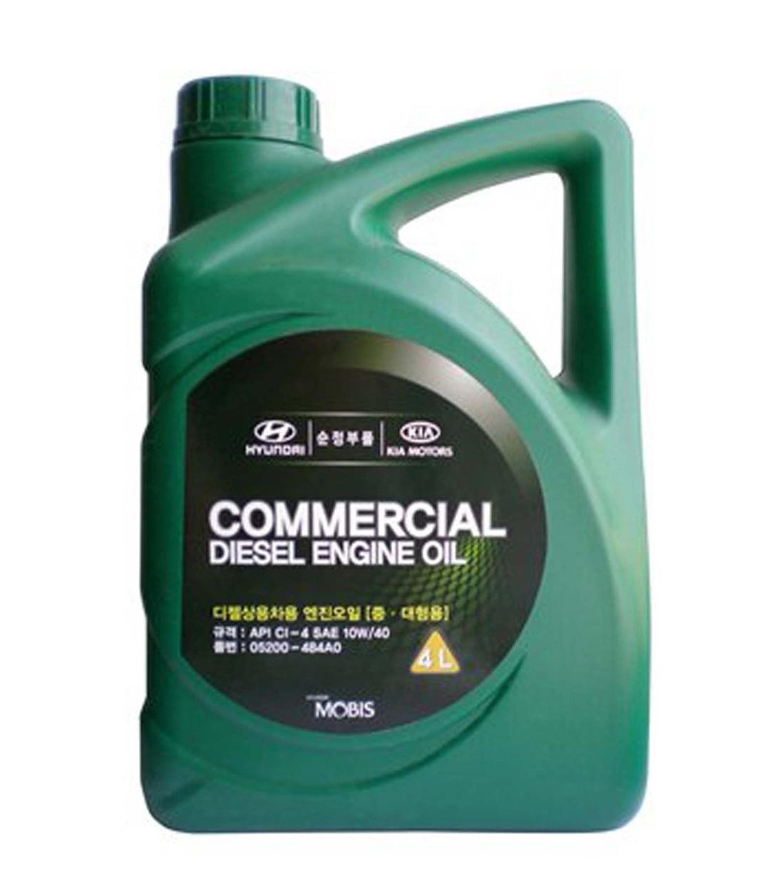 Масло моторное Hyundai/Kia Commercial Diesel 10W-40 4л