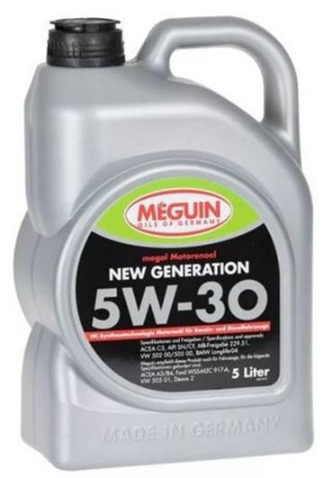 Моторное масло Meguin Megol New Generation 5W-30 5л