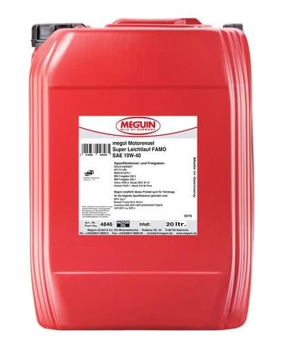 Моторное масло Meguin Megol Super Leichtlauf FAMO 10W-40 20л