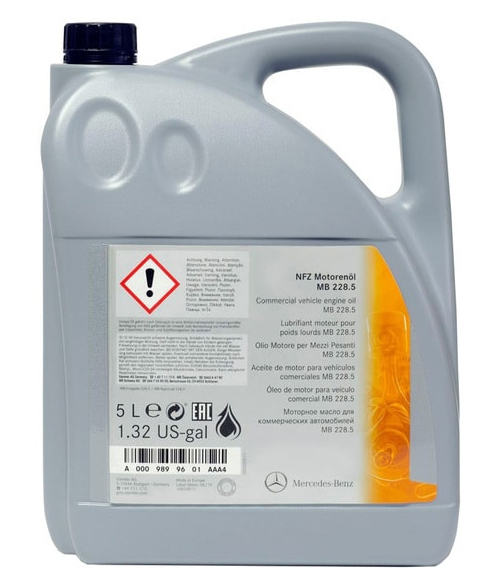 Моторное масло Mercedes MB 228.5 10W-40 5л